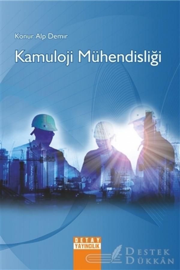 Kamuloji Mühendisliği