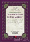 İlahiyat Fakülteleri İçin Osmanlı Türkçesi İle Dini Metinler