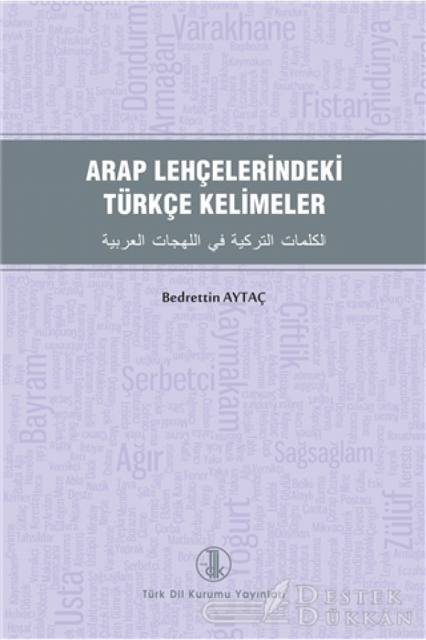 Arap Lehçelerindeki Türkçe Kelimeler